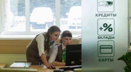 Проблемы начнутся к лету: смогутли россияне выплачивать ипотеку