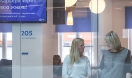 В Москве подсчитали безработных: пандемия увеличила их численность в десятки раз
