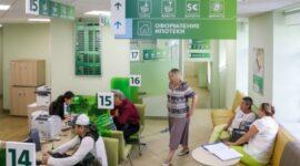 Банк России снизит риски по ипотеке. Что это значит для заемщиков