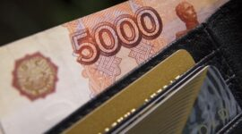 Минфин перечислил доходы, подпадающие под повышение НДФЛ до 15%