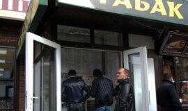 Сигареты в России могут стать дефицитом: виноваты американские насекомые